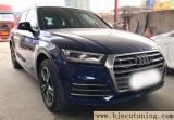 北京奥迪Q5L汽车动力改装刷ecu案例,欧卡改装网,汽车改装