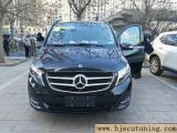 北京奔驰V260L汽车动力改装刷ECU案例,欧卡改装网,汽车改装
