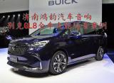 济南别克GL8汽车隔音改装全车大能隔音案例,欧卡改装网,汽车改装