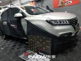 上海荣威ERX5汽车隔音改装俄罗斯StP隔音案例,欧卡改装网,汽车改装