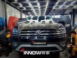 上海大众途昂汽车隔音改装俄罗斯StP隔音案例,欧卡改装网,汽车改装