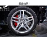 [深圳奔驰AMG刹车改装]奔驰GL500升级原厂AMG前六后一,欧卡改装网,汽车改装