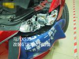佛山马自达6阿特兹汽车灯光改装GTR双光透镜案例,欧卡改装网,汽车改装