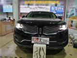 东莞林肯MKX车灯改装米石激光双光透镜大灯,欧卡改装网,汽车改装