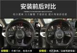 广州奥迪A5/A3/A4L/Q5/A6L汽车内饰改装碳纤维方向盘案例,欧卡改装网,汽车改装