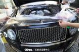 石家庄宾利慕尚贴美国进口XPEL隐形车衣,欧卡改装网,汽车改装