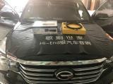 常州传祺GS8汽车音响改装佛伦诗三分频喇叭,欧卡改装网,汽车改装