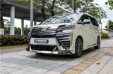丰田威尔法改装蒙娜丽莎包围氛围灯迎宾踏板轮毂组,欧卡改装网,汽车改装