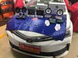 东莞丰田卡罗拉汽车音响改装德国斯洛琴顶级套装喇叭,欧卡改装网,汽车改装