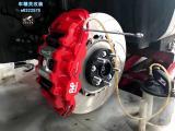 福特探险者刹车改装AP8520大六刹车卡钳,欧卡改装网,汽车改装