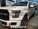 上海音豪福特猛禽汽车隔音改装俄罗斯stp,欧卡改装网,汽车改装