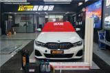 长沙宝马3系新车施工隐形车衣HEXIS  L系透明膜,欧卡改装网,汽车改装