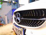合肥奔驰C级汽车改装满天星中网+AMG尾喉,欧卡改装网,汽车改装