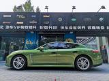 保时捷帕拉梅拉汽车改色贴膜曼巴绿改色膜案例,欧卡改装网,汽车改装