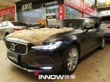 上海沃尔沃S90汽车音响改装德国伊顿pro175.2两分频,欧卡改装网,汽车改装