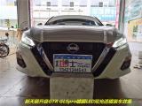 东莞20款日产新天籁车灯改装GTR GLSpro镀膜LED双光透镜,欧卡改装网,汽车改装