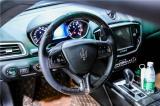 玛莎拉蒂ghibli改装碳纤维方向盘,手感颜值同时升级。,欧卡改装网,汽车改装