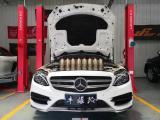 奔驰 C200深度保养,西安汽车改装,欧卡改装网,汽车改装