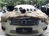 云浮日产天籁汽车音响改装洛克力量R663三分频喇叭,欧卡改装网,汽车改装
