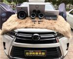 云浮丰田汉兰达汽车音响改装Venom 6.4两分频喇叭,欧卡改装网,汽车改装