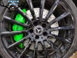 奔驰CLS刹车改装AMG刹车卡钳前六后四套装,奔驰专用,欧卡改装网,汽车改装