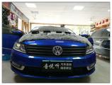 昆山大众CC汽车音响改装丹麦丹拿V17音响,欧卡改装网,汽车改装