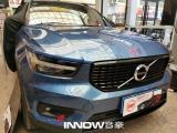 上海沃尔沃XC40汽车隔音改装俄罗斯StP隔音,欧卡改装网,汽车改装