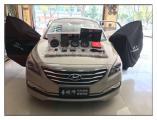 昆山现代名图汽车音响改装德国喜力仕音响,欧卡改装网,汽车改装