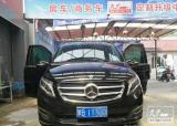1500多公里算什么?他专程从内蒙开车来南京,只为改装奔驰V260,欧卡改装网,汽车改装