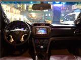 云浮长城风骏5汽车音响改装洛克力量R663三分频喇叭,欧卡改装网,汽车改装