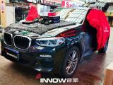 上海宝马X3汽车音响改装德国伊顿宝马专车专用三分频喇叭,欧卡改装网,汽车改装