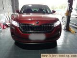 北京斯柯达柯迪亚克GT汽车动力改装刷ecu作业,欧卡改装网,汽车改装