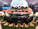 云浮本田缤智汽车音响改装极品殿堂专车专用喇叭,欧卡改装网,汽车改装