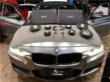 云浮宝马3系汽车音响改装德国AUDIO SYSTEM宝马专用喇叭,欧卡改装网,汽车改装
