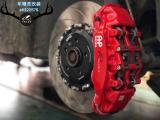 大众途昂刹车改装AP9560大六刹车卡钳,饱满帅气制动,欧卡改装网,汽车改装