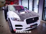 上海捷豹F-pace汽车音响改装日本阿尔派 PXE-0850X,欧卡改装网,汽车改装
