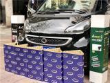 云浮奔驰Smart巴博斯汽车隔音改装大能隔音,欧卡改装网,汽车改装