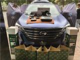 云浮广汽传祺GS5汽车音响改装Venom 6TO套装喇叭,欧卡改装网,汽车改装