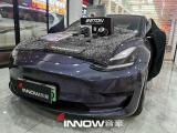 上海特斯拉model3汽车音响改装德国伊顿 pow160.2 三分频喇叭,欧卡改装网,汽车改装