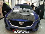 上海凯迪拉克CT5汽车音响改装德国彩虹EL-C6.2两分频喇叭,欧卡改装网,汽车改装