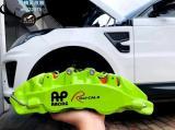 [路虎揽胜刹车改装]AP9560大六刹车卡钳,完美制动,欧卡改装网,汽车改装
