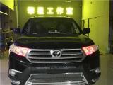 丰田汉兰达车灯改装汉雷海拉五双光透镜,欧卡改装网,汽车改装