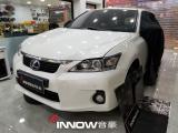 上海雷克萨斯CT200H汽车隔音改装俄罗斯StP,欧卡改装网,汽车改装