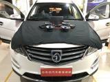 重庆宝骏560汽车音响改装德国鼓动RS-165两分频套装喇叭,欧卡改装网,汽车改装