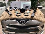 云浮丰田荣放RAV4汽车音响改装洛克力量R653三分频喇叭,欧卡改装网,汽车改装