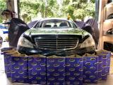 云浮奔驰S600汽车隔音改装大能蓝金刚隔音,欧卡改装网,汽车改装