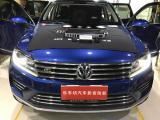 重庆大众途锐汽车音响改装海螺三分频喇叭,欧卡改装网,汽车改装