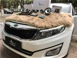 云浮起亚k5汽车音响改装洛克力量R663三分频喇叭,欧卡改装网,汽车改装