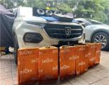 云浮宝骏510汽车音响改装VENOM二分频喇叭,欧卡改装网,汽车改装