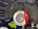 [阿特兹刹车改装]AP9560大六刹车卡钳,强劲制动撩妹,欧卡改装网,汽车改装
